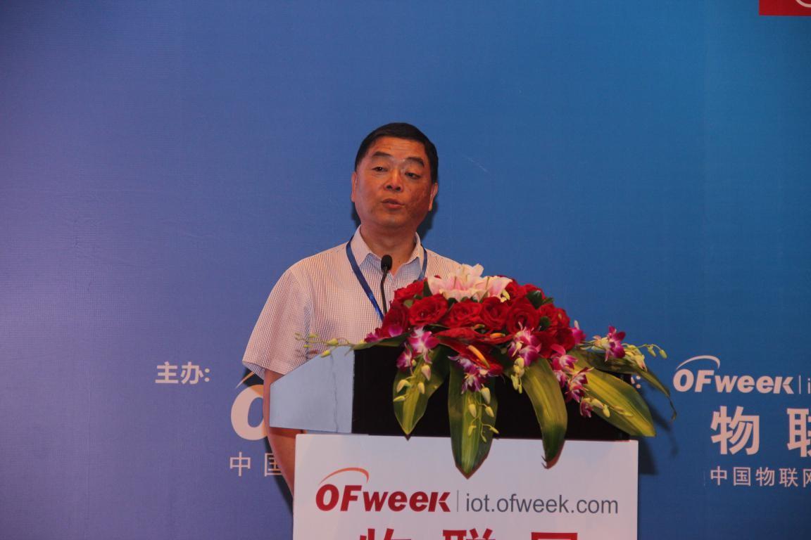 联接新机遇 跨界赢未来 | OFweek 2017中国物联网大会圆满落幕