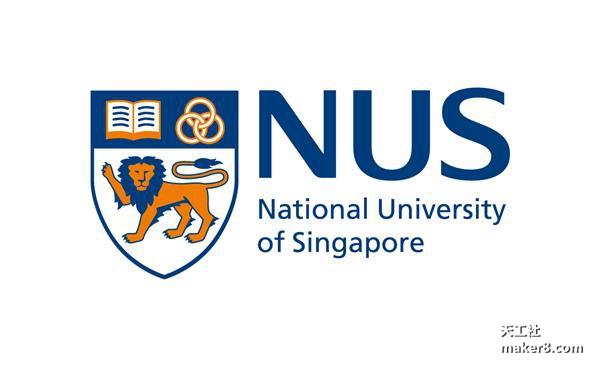新加坡成立1300万美元的新医疗3D打印研究中心