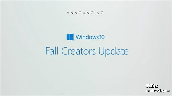 Windows 10 Fall Creators Update将用Print 3D和Paint 3D替代3D Builder
