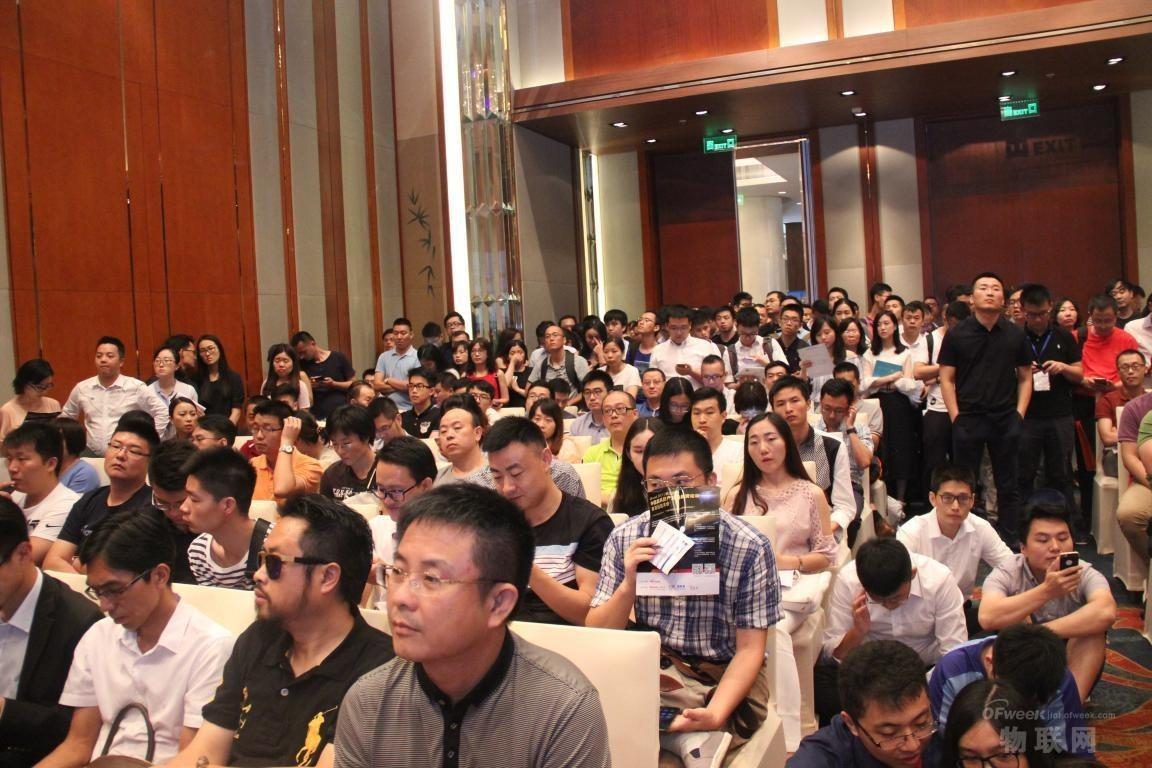 OFweek 2017中国高科技产业投融资论坛暨项目路演会成功举办
