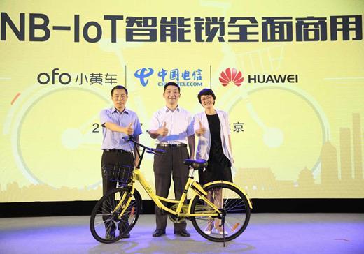 共享单车角力进入下半程 物联网技术决定成败