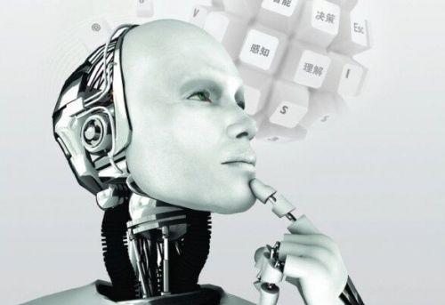 2020年全球人工智能技术和服务支出将达到1880亿美元