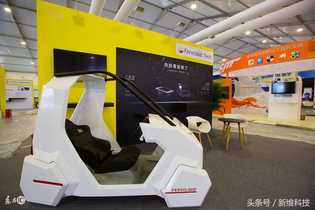 3D打印的汽车?