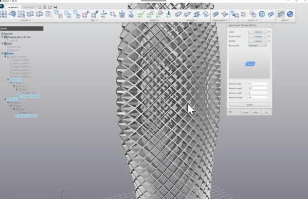 促进CAD建模走向智能化,nTopology推出Element软件