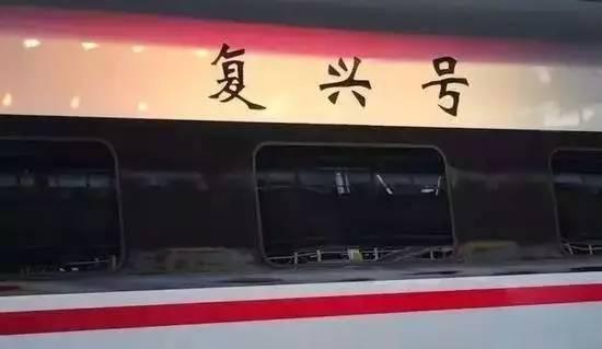 """高铁""""复兴号""""的齿轮箱不一般 还有哪些秘密"""