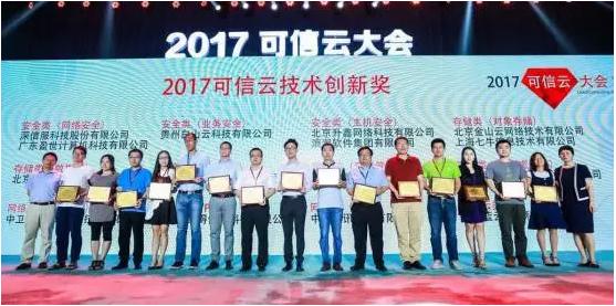 亨通光电获中国移动2016普通光缆12.43%份额