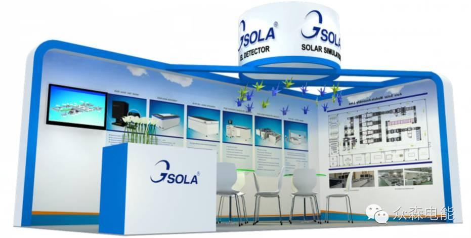 陕西众森将携带最新产品亮相印度能源展会