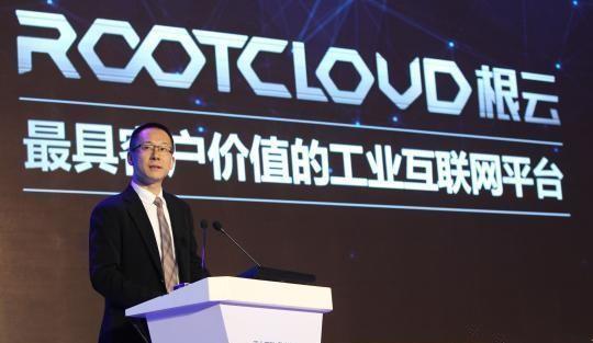 """长沙腾起""""工业云"""":智能制造迈向纵深"""