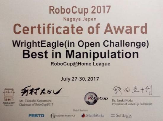 中科大自主研发的机器人柔性手爪获机器人世界杯最佳操作奖
