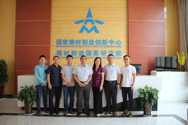 我国增材制造先进设计技术联合研究中心成立