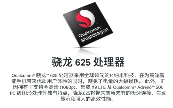 小米5X评测:骁龙625再战一年 能否畅玩王者荣耀?