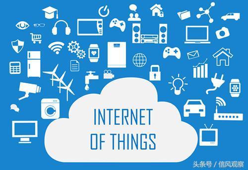 全球物联网并购投资趋热,电信运营商如何看清风向?