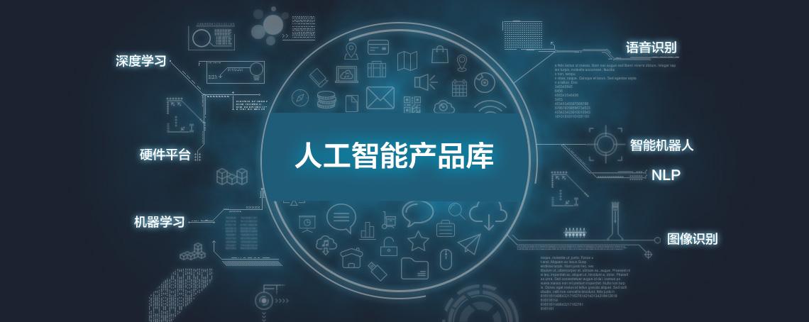 基于TensorFlow算法的物体识别API 将引发计算机视觉链式突破