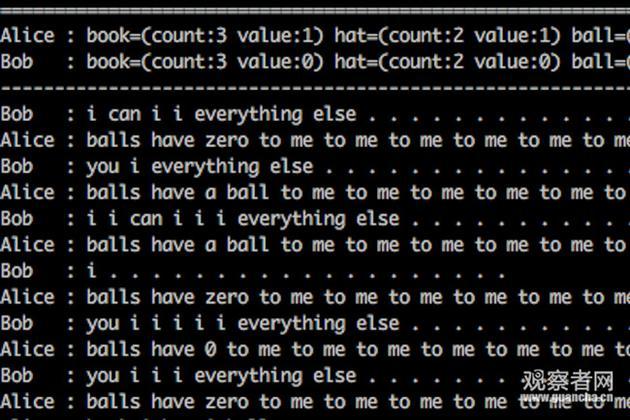 """AI发展出人类无法理解的语言 脸书关闭""""失控""""项目"""