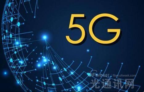 5G网络正在向云、虚拟化及网络切片迈进