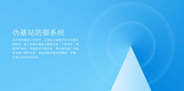 魅族PRO 7/7 Plus评测:10nm联发科X30 续航更强大