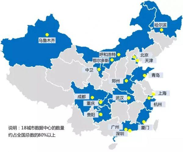 """2017开放数据中心峰会亮点之""""数据中心选址白皮书(2017版)"""