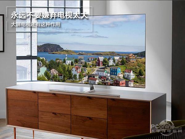 永远不要嫌弃电视太大,大屏电视还有这种作用