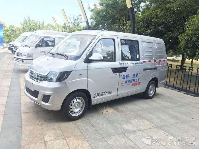 南京金龙签下5500辆电动物流车大单