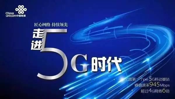 电信运营稳健增长,5G前夜都在蓄势待发