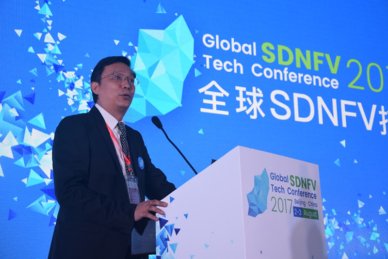 CFIEC主任刘东:SDN/NFV已经进入商用落地阶段