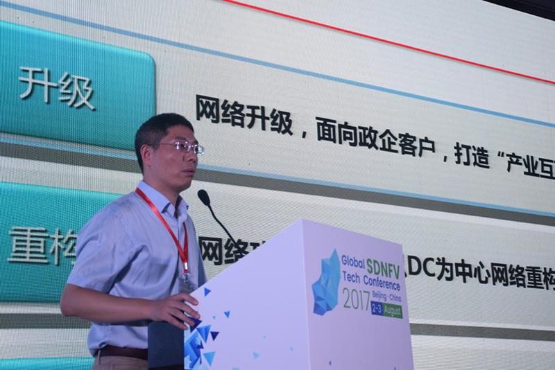 中国联通NFV引入关键点:三层解耦和统一云化资源池管理