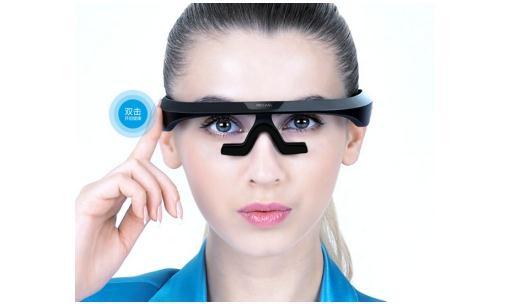 改善睡眠质量 前海冰寒携智能眼镜即将亮相ISHE2017展
