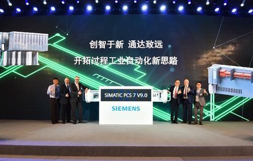 西门子过程控制系统Simatic PCS 7 V9.0实现直至现场层的数字化