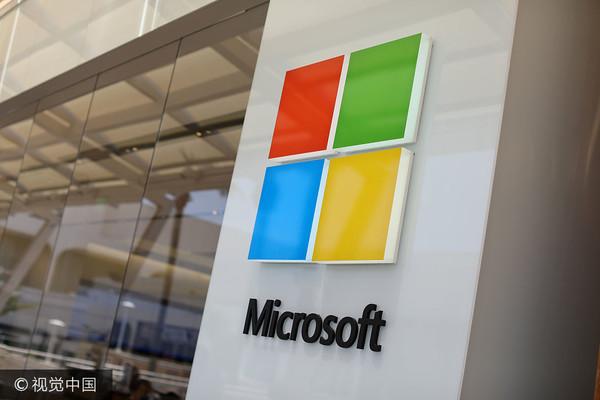 为AI注入智慧 人工智能将成为微软的重点项目