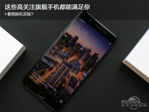 5款热门手机横比 荣耀9/一加5/努比亚Z17/vivo X9s Plus/OPPO R11 Plus哪个好?