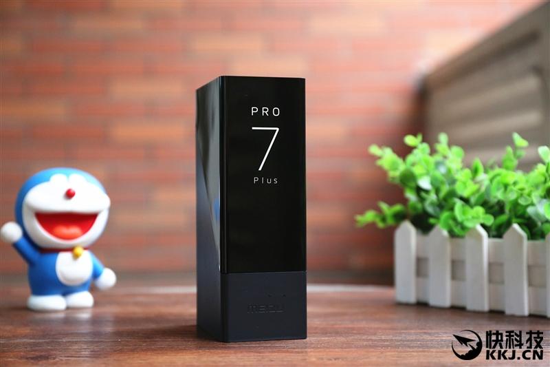魅族Pro 7 Plus评测:性能充沛 联发科X30遇上2k屏续航怎么样?