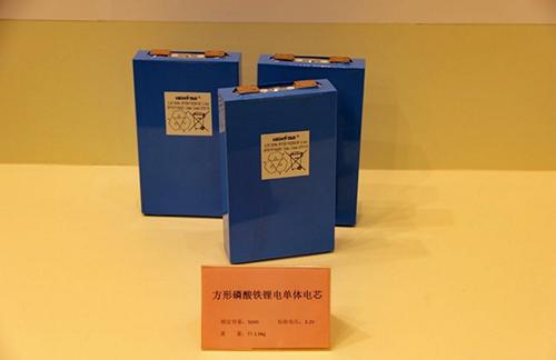 海四达加速布局高比能量电池 战略整合锂电产业链