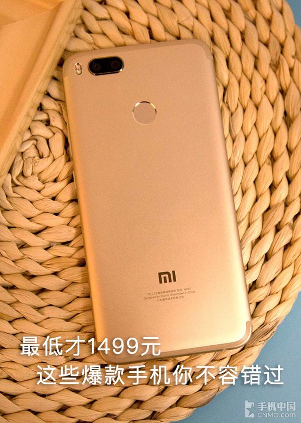 国产爆款手机横比 一加5/小米5X/ivvi K5/荣耀9/vivo X9s谁最强?