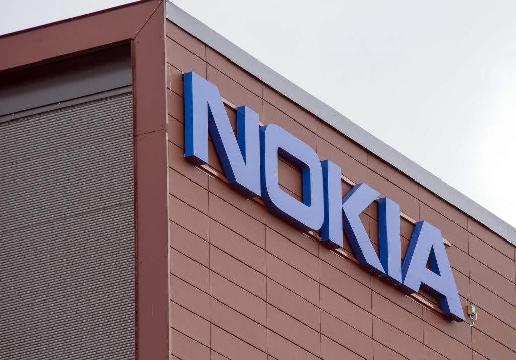 诺基亚在波兰罗兹市建立FTTH子公司