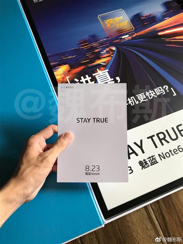 小米5X/魅蓝Note6配置对比 你会选择谁?