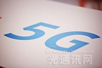 高通携台湾工业技术研究院合作开发5G小型基站