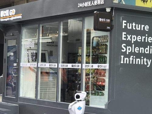 深圳首家无人便利店亮相 物联网技术再次展开较量