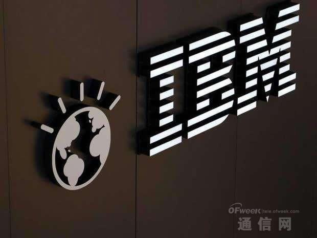 IBM致力于与印度电信运营商探索新的合作机会
