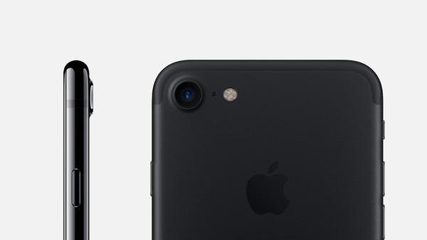 传iPhone 8砍掉Home键 指纹识别OUT了吗?