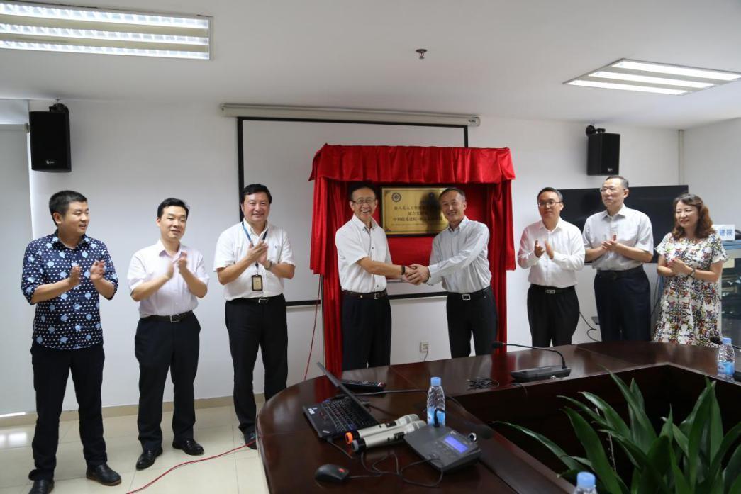 触景无限科技携手中科院深圳先进院打造中国AI产学研合作生力军