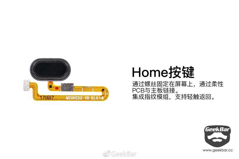 魅族PRO 7拆机评测报告:塞入画屏内部元件如何布局?