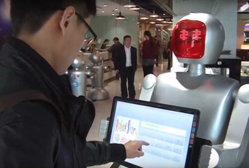 狠砸20亿人民币 合肥要打造一流机器人产业园