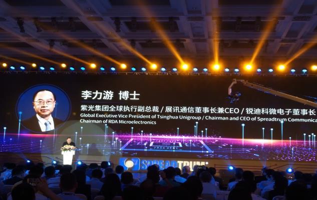 展讯推出两款全系列LTE芯片平台:支持双摄可实现双卡/4G/VoLTE功能