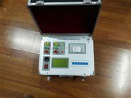 《变压器空负载损耗测试仪检定规程》意见稿正式发布