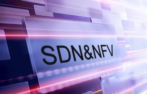 4G大规模网络建设已近尾声 SDN/NFV成5G网络创新关键