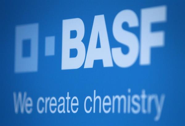 德国化学巨头巴斯夫收购荷兰3D打印线材生产商Innofil3D