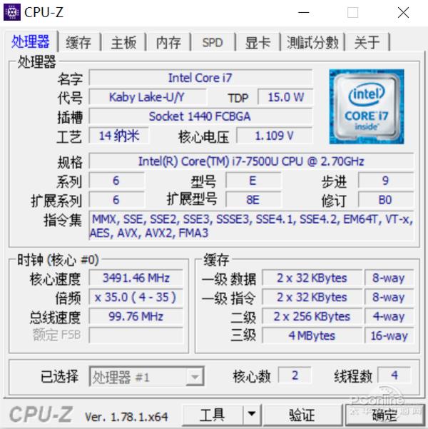 英特尔8代酷睿i7低压处理器评测:14nm四核心八线程 比7代U更具性价比
