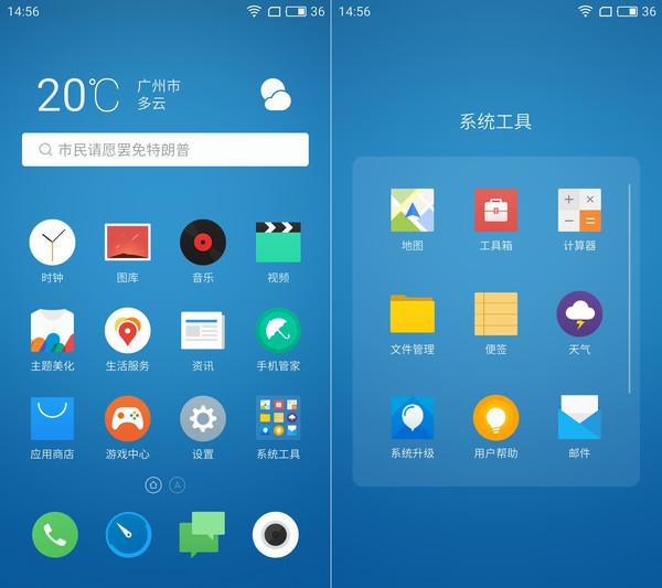 4大爆款手机横比 魅蓝Note5/荣耀9/努比亚Z17mini/OPPO R11谁最具性价比?