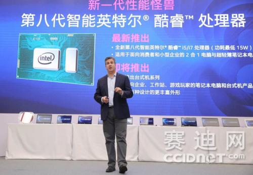 英特尔推出第八代酷睿处理器家族 终于不再挤牙膏