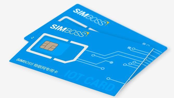 办理物联网需要注意哪些问题?SIMBOSS助力通信连接管理